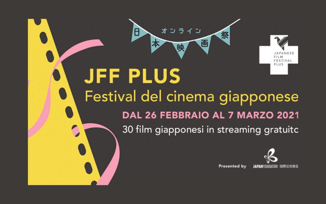Bestie e gelati: fino a domenica è online il Japanese Film Festival